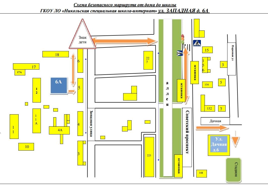 Схема безопасного маршрута дом школа дом